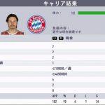 【FIFA18】キャリアモード:選手 育成感想【守備的MF / CDM】