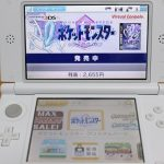 【VC】ポケモンクリスタルが配信されたので久しぶりにプレイ【3DS】