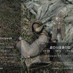 【skyrim】ゲーム開始直後にレアアイテムを取る方法。しかもリセマラOK。